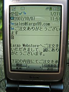 071007lm13