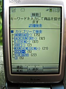 071007lm4