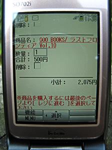 071007lm5