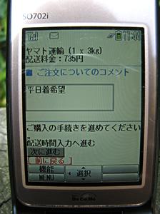 071007lm7