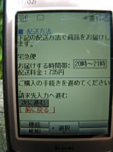 071007lm8