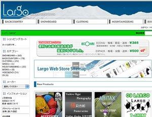 090909largoweb