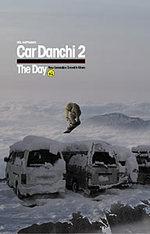 Cardanchi2