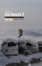 Cardanchi21